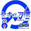 securebin_logo