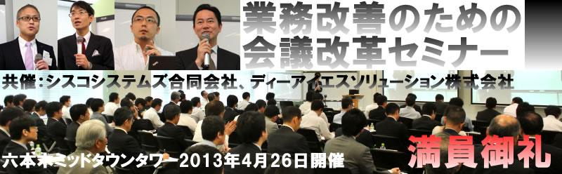 cucm_seminar_report